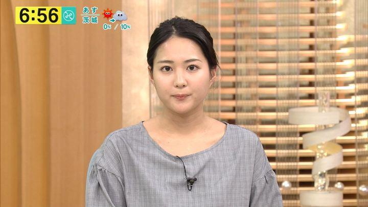 2018年02月05日永尾亜子の画像08枚目