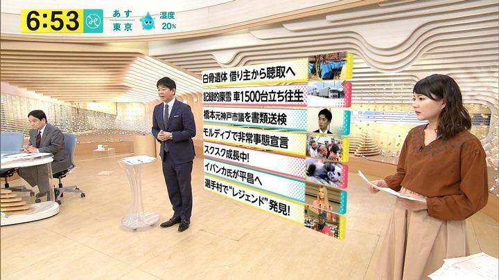 2018年02月06日永尾亜子の画像10枚目