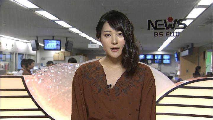 2018年02月06日永尾亜子の画像18枚目