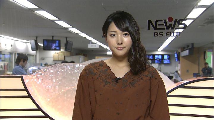2018年02月06日永尾亜子の画像19枚目