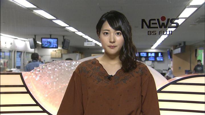 2018年02月06日永尾亜子の画像21枚目