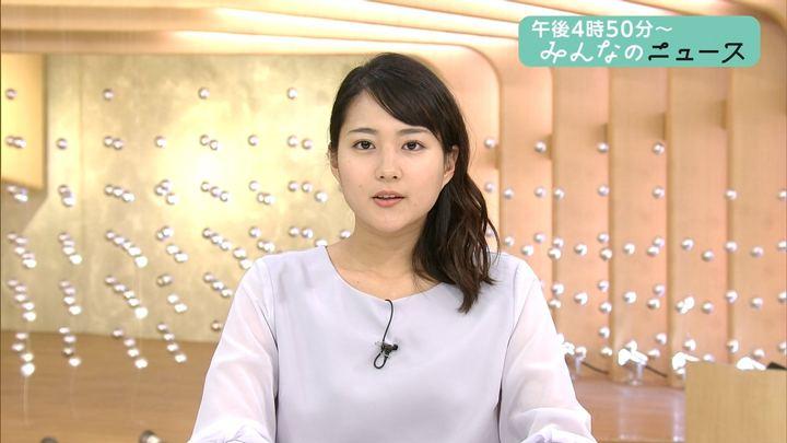 2018年02月07日永尾亜子の画像02枚目