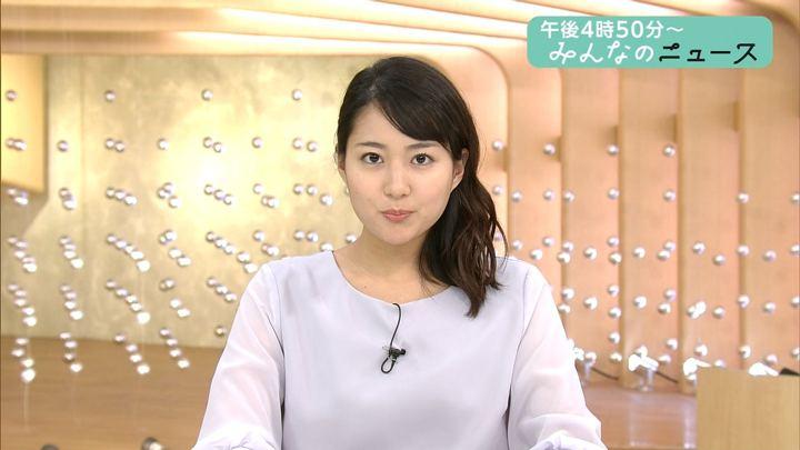2018年02月07日永尾亜子の画像03枚目