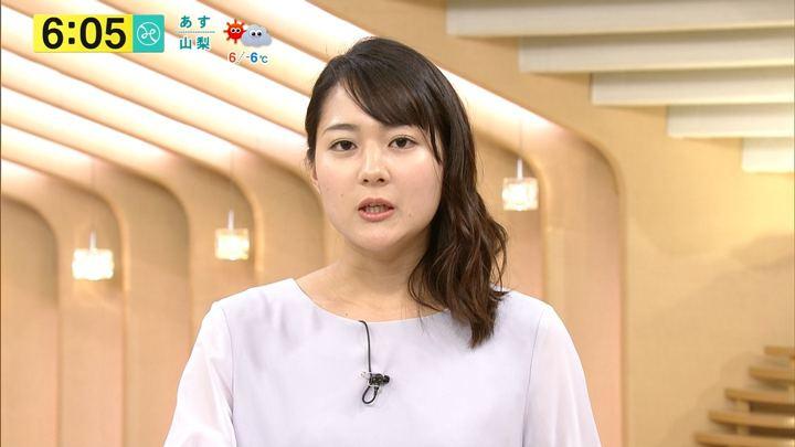 2018年02月07日永尾亜子の画像08枚目