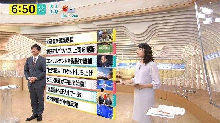 2018年02月07日永尾亜子の画像09枚目