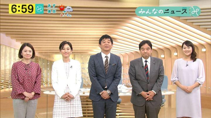 2018年02月07日永尾亜子の画像12枚目
