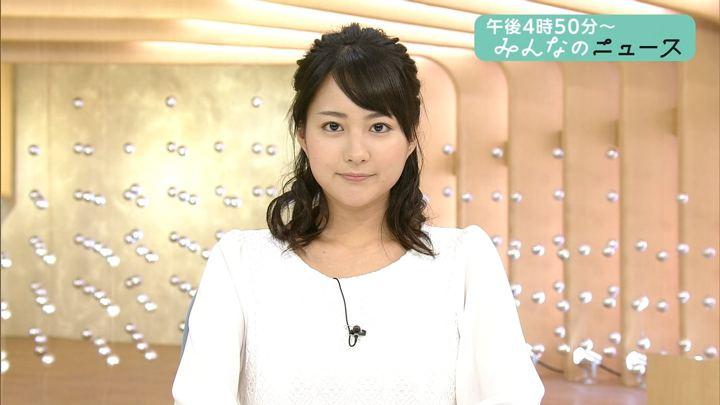 2018年02月08日永尾亜子の画像01枚目