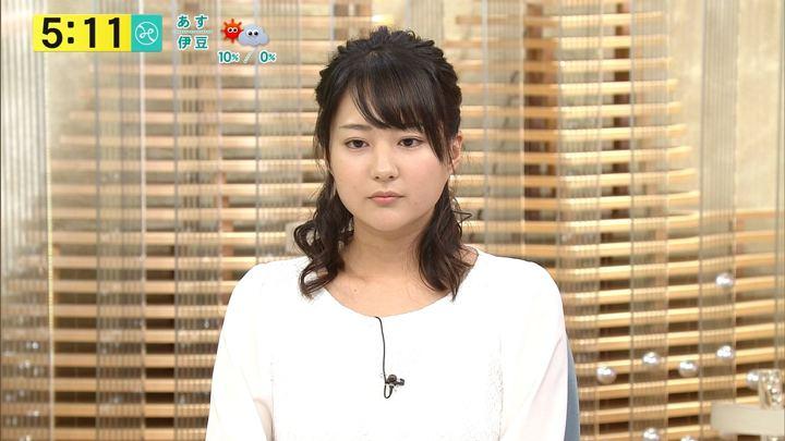 2018年02月08日永尾亜子の画像06枚目