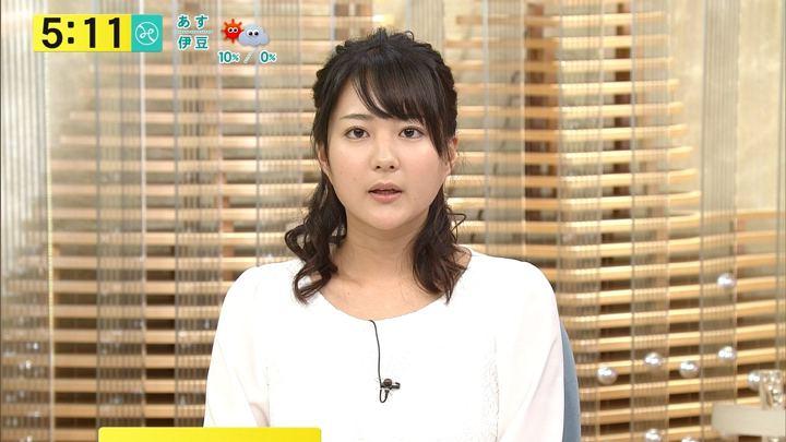 2018年02月08日永尾亜子の画像07枚目