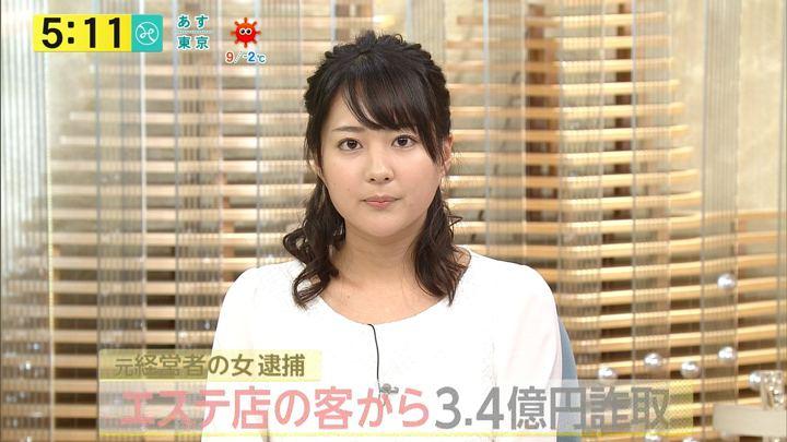 2018年02月08日永尾亜子の画像08枚目