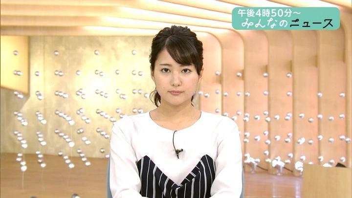 2018年02月09日永尾亜子の画像01枚目