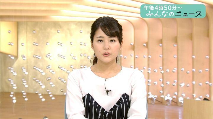 2018年02月09日永尾亜子の画像02枚目