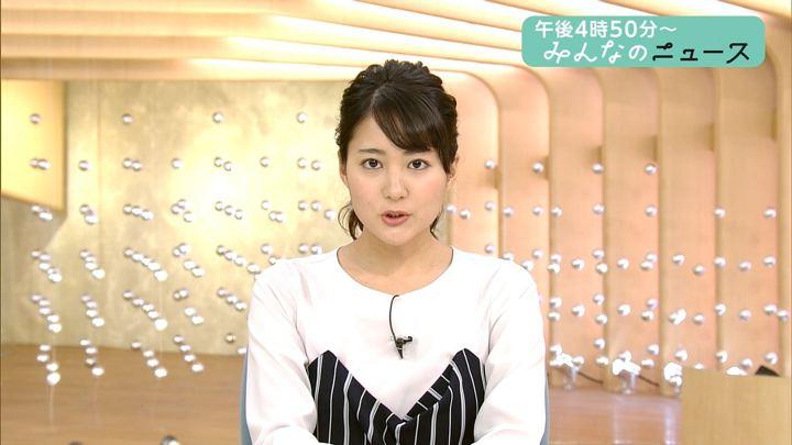 2018年02月09日永尾亜子の画像03枚目
