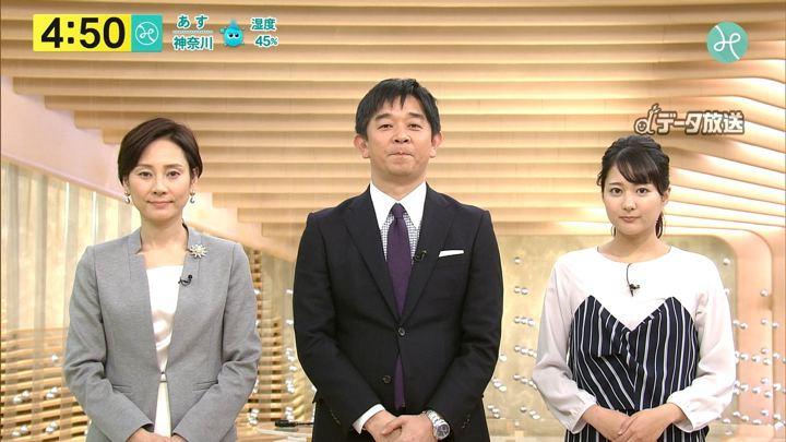 2018年02月09日永尾亜子の画像04枚目