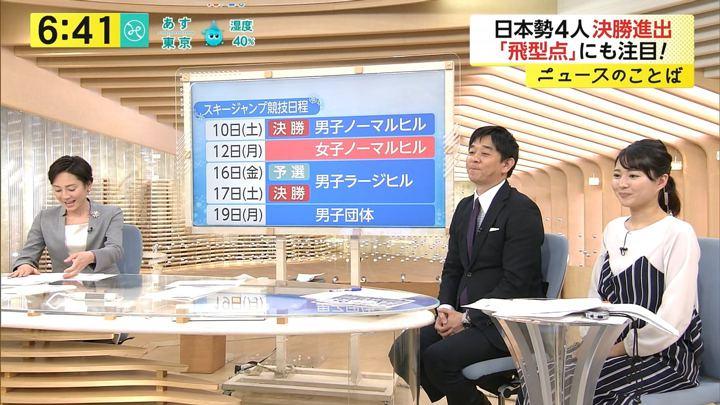 2018年02月09日永尾亜子の画像07枚目