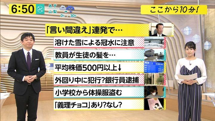 2018年02月09日永尾亜子の画像09枚目