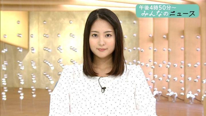 2018年02月12日永尾亜子の画像01枚目