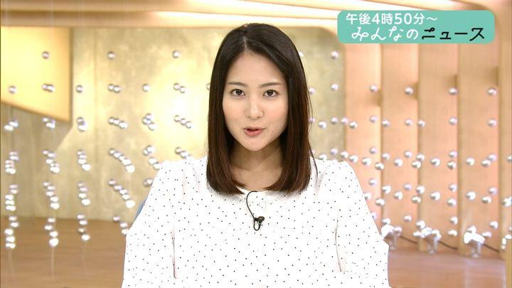 2018年02月12日永尾亜子の画像02枚目