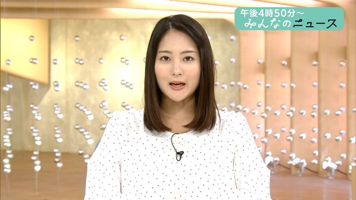2018年02月12日永尾亜子の画像03枚目