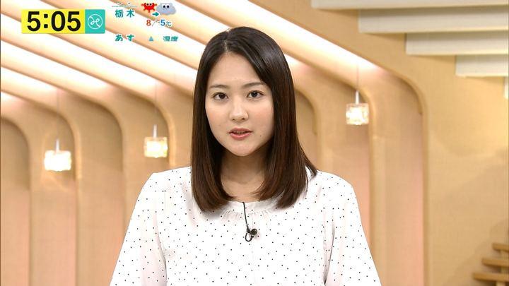 2018年02月12日永尾亜子の画像06枚目