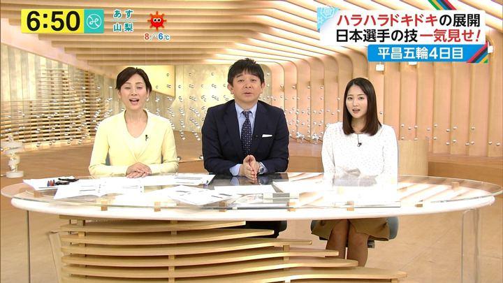 2018年02月12日永尾亜子の画像14枚目