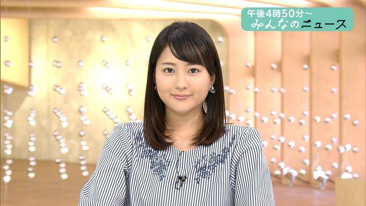 2018年02月13日永尾亜子の画像01枚目