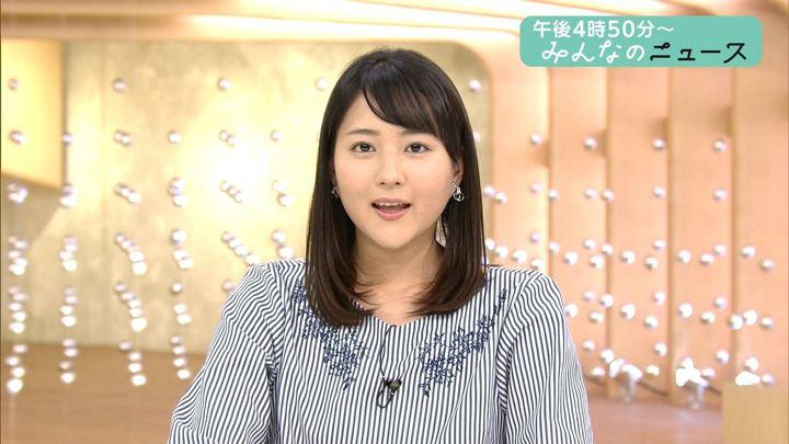 2018年02月13日永尾亜子の画像02枚目