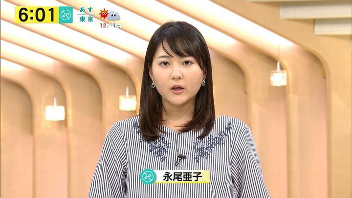 2018年02月13日永尾亜子の画像06枚目
