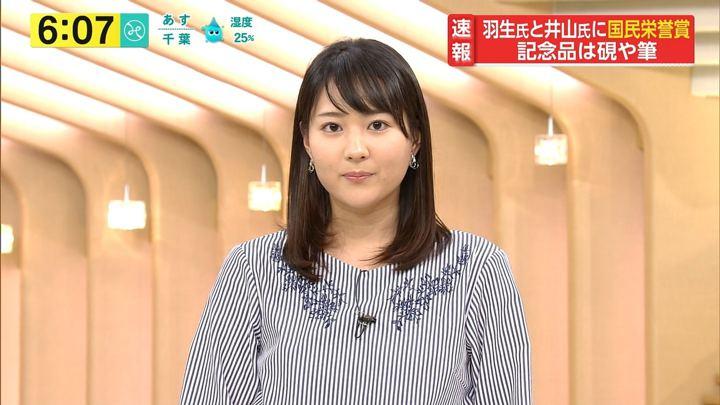 2018年02月13日永尾亜子の画像08枚目