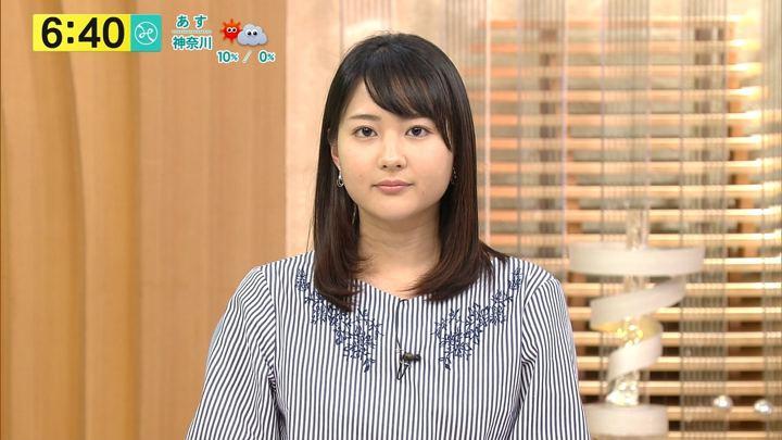 2018年02月13日永尾亜子の画像09枚目