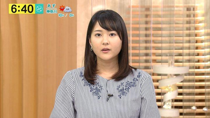 2018年02月13日永尾亜子の画像10枚目
