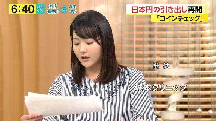 2018年02月13日永尾亜子の画像11枚目