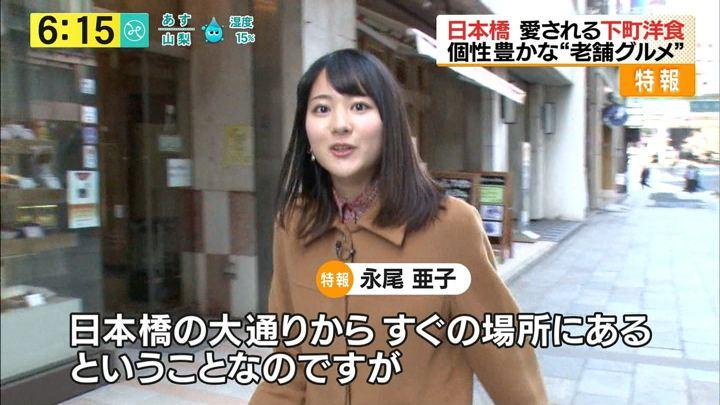 2018年02月14日永尾亜子の画像07枚目