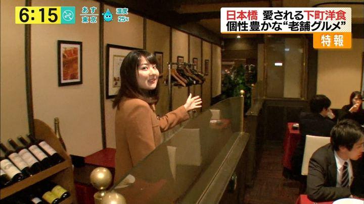 2018年02月14日永尾亜子の画像08枚目