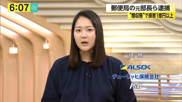 2018年02月15日永尾亜子の画像07枚目