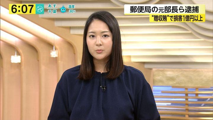 2018年02月15日永尾亜子の画像08枚目