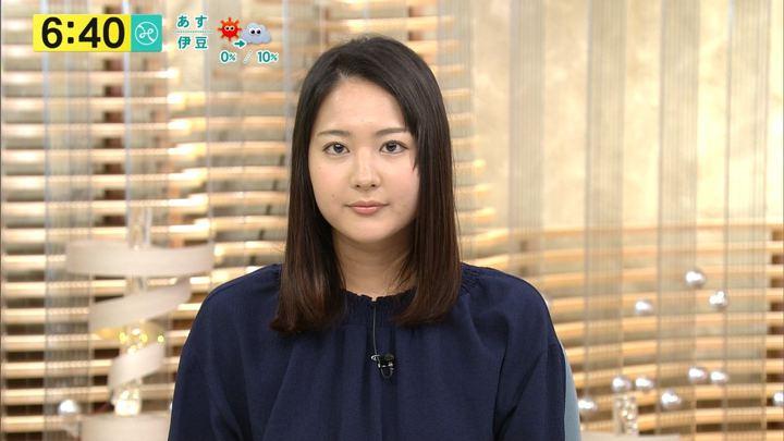 2018年02月15日永尾亜子の画像09枚目