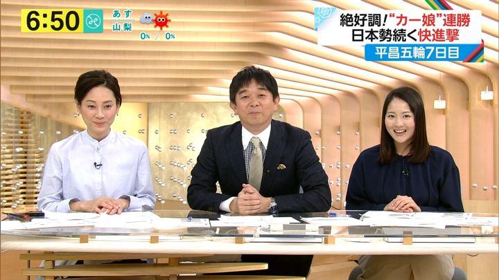 2018年02月15日永尾亜子の画像12枚目