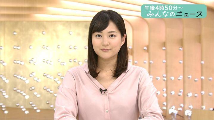 2018年02月16日永尾亜子の画像01枚目