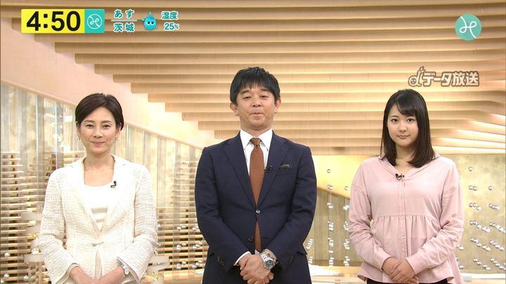 2018年02月16日永尾亜子の画像03枚目