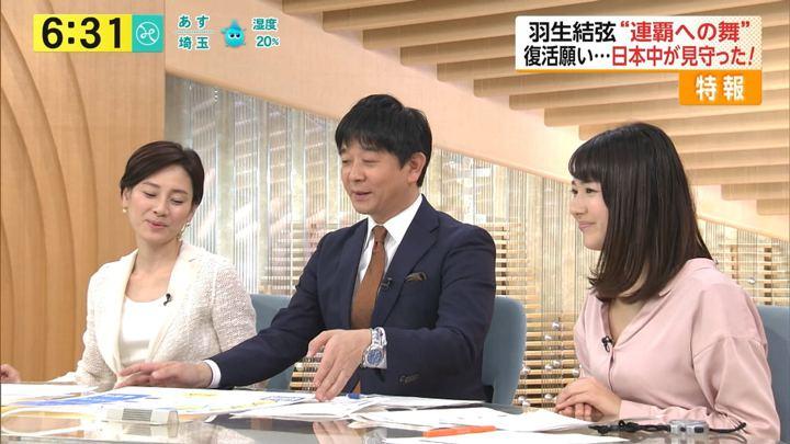 2018年02月16日永尾亜子の画像05枚目