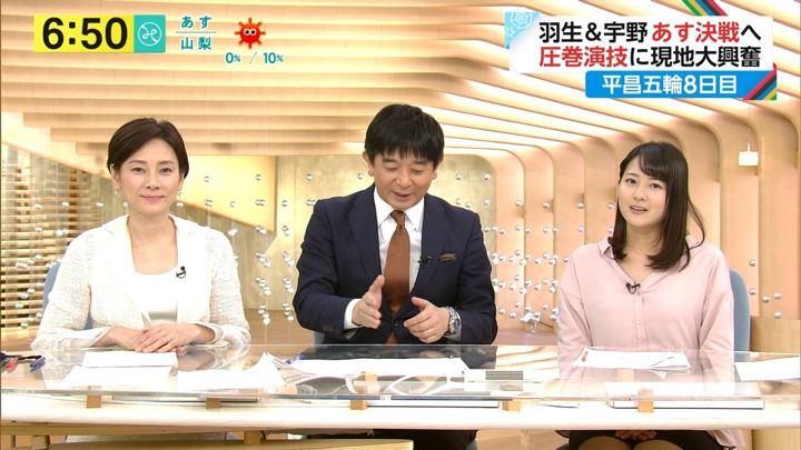 2018年02月16日永尾亜子の画像09枚目