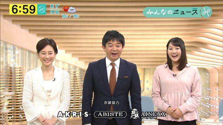 2018年02月16日永尾亜子の画像11枚目