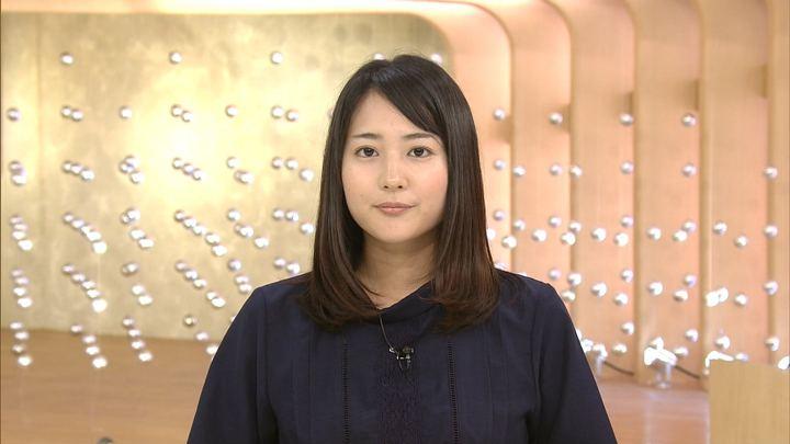 2018年02月19日永尾亜子の画像01枚目