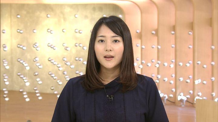 2018年02月19日永尾亜子の画像02枚目