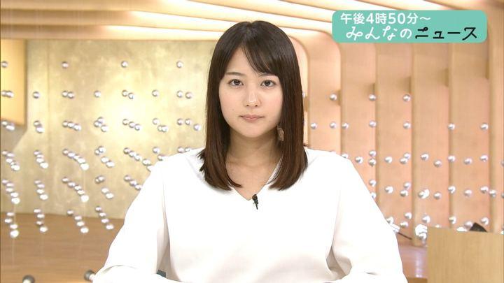 2018年02月22日永尾亜子の画像01枚目