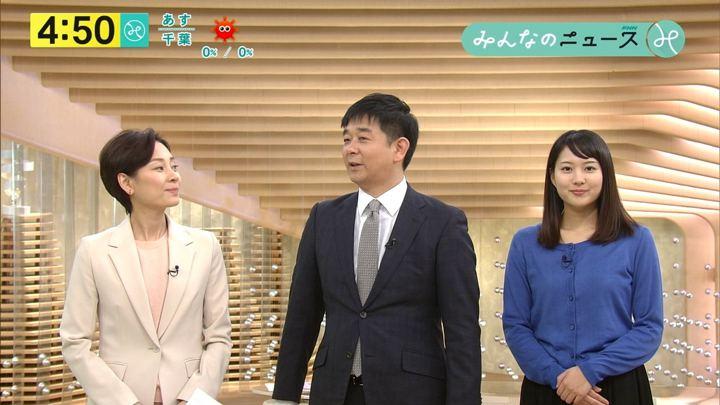 2018年02月23日永尾亜子の画像04枚目