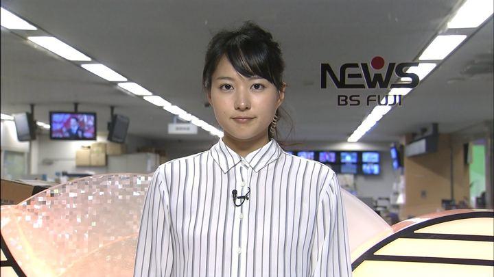2018年03月06日永尾亜子の画像01枚目