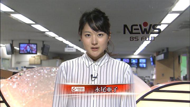 2018年03月06日永尾亜子の画像02枚目