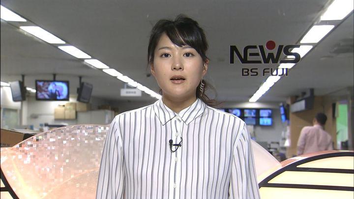 2018年03月06日永尾亜子の画像03枚目